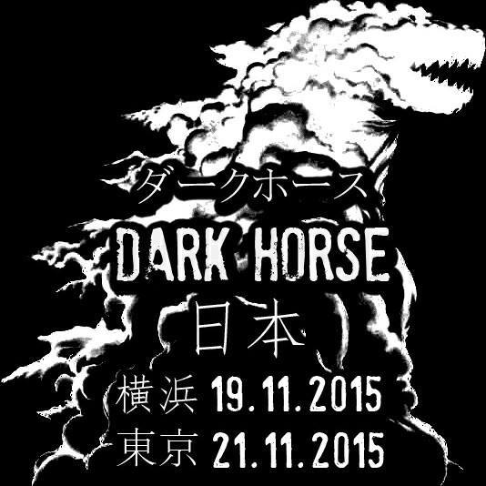 Darkhorse Japan 2015